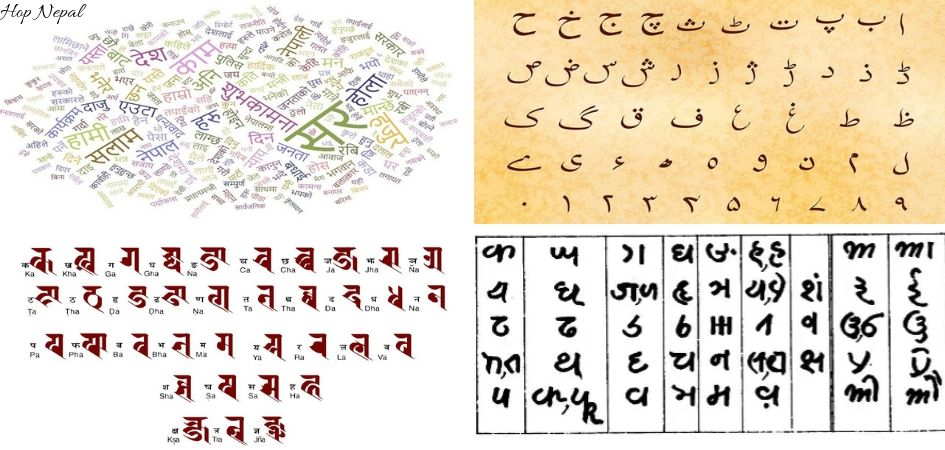 Language of Nepal